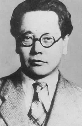 <i>Tosaka Jun</i>. Wikimedia Commons