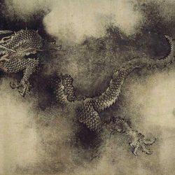 Nine Dragons handscroll