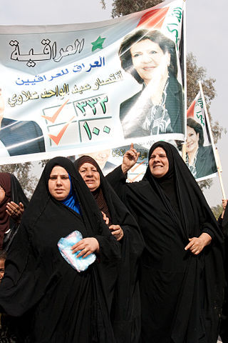 <i>Iraqi women chant campaign slogans, 2010</i>. Photograph by Al Jazeera English / Wikimedia