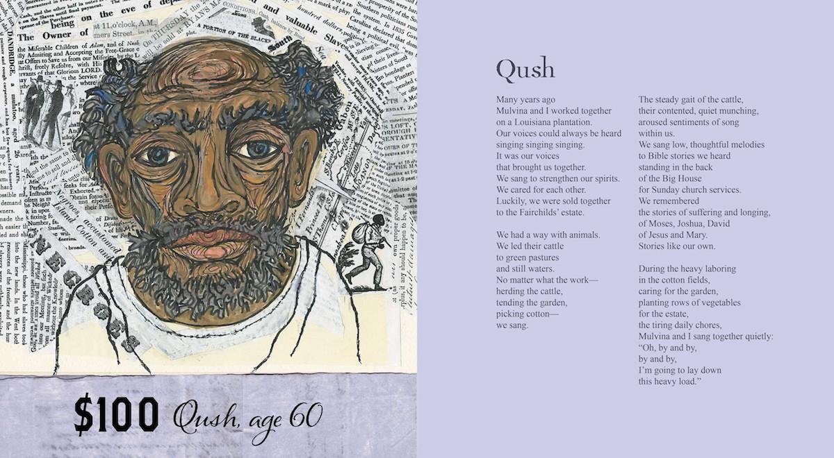 Qush Portrait