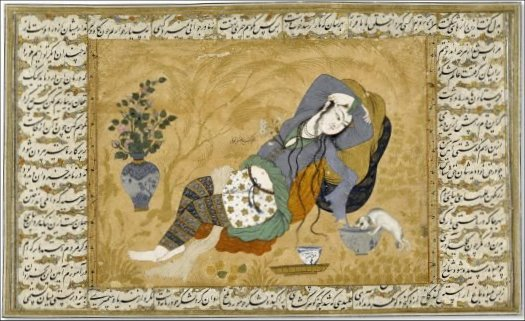 <i>A Reclining Woman and Her Lapdog</i> (c. 1640). Mir Afzal of Tun. British Museum / Wikimedia Commons