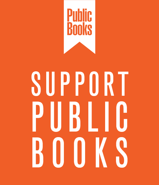 Support Public Books