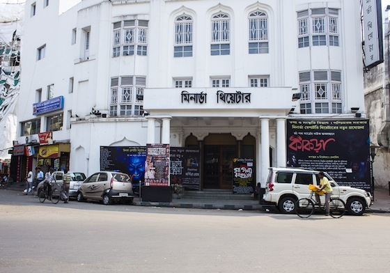 <i>Minerva Theatre, the only playhouse from the commercial tradition to survive today, albeit transformed into a venue devoted to intellectually ambitious repertory theater</i>. Photograph by Sanchita Chatterjee