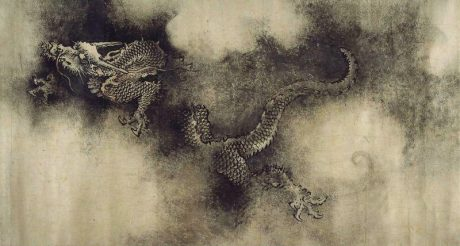 Nine Dragons handscroll