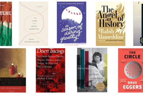 On Our Nightstands: April 2017